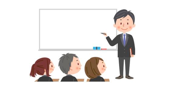 プロ講師が指導